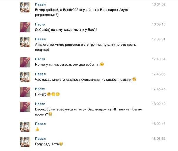 Смешные комментарии из соцсетей (33 скриншота)