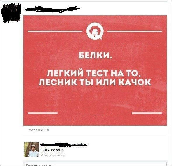 Веселые комментарии из социальных сетей (21 фото)