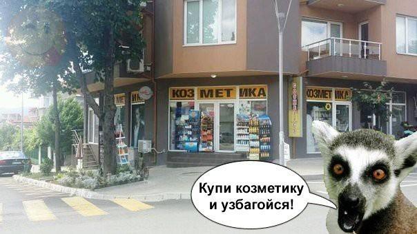 Смешные фотомемы (24 фото)