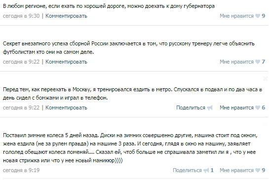 Забавные комментарии из социальных сетей (22 фото)