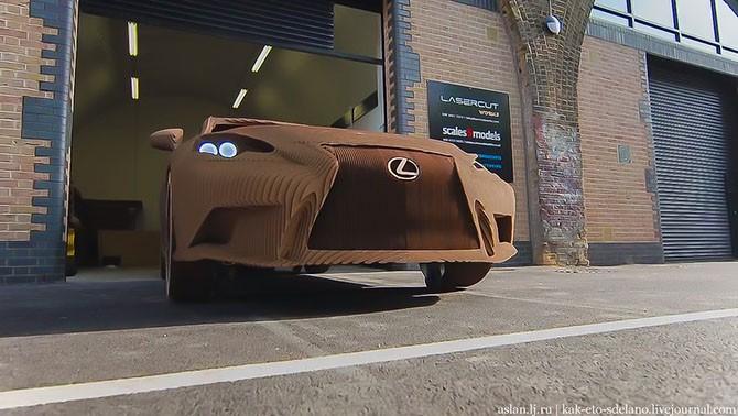 Процесс создания настоящего Lexus'a из картона