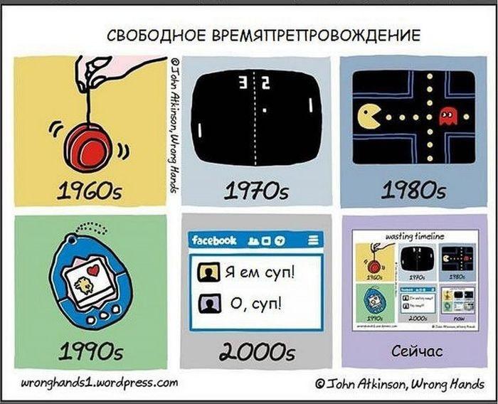 Карикатуры: «тогда и сейчас» (22 картинки)