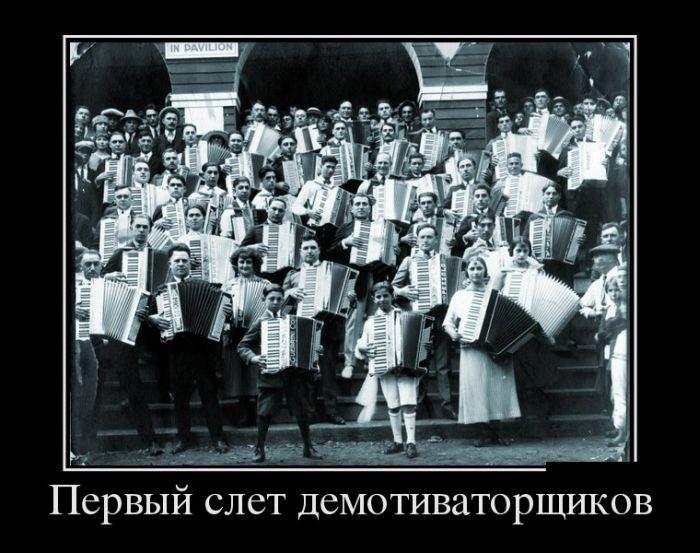 Подборка позитивных демотиваторов (30 фото)