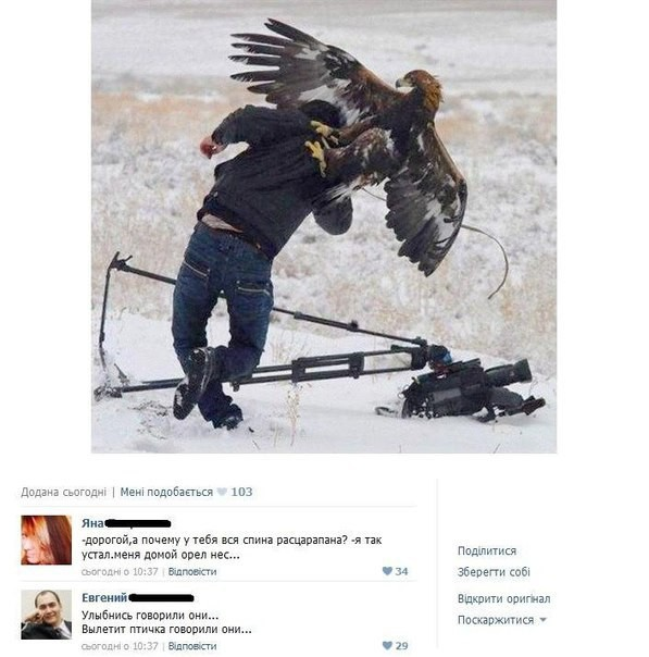 Забавные комментарии из социальных сетей (28 фото)