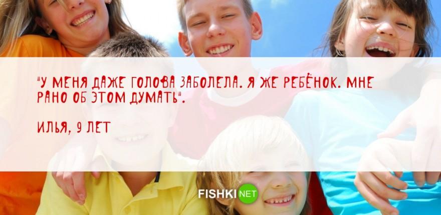 Высказывания детей о любви и отношениях (18 фото)