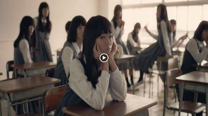 Необычная реклама японского макияжа