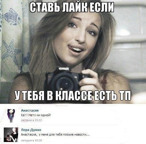 Смешные комментарии из социальных сетей (29 скриншотов)