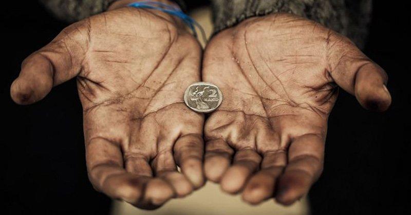 О законе генетической нищеты