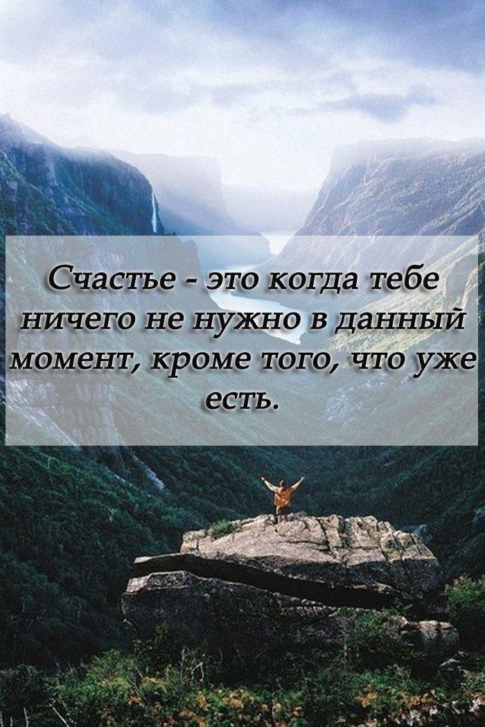 13 высказываний о жизни (13 фото)