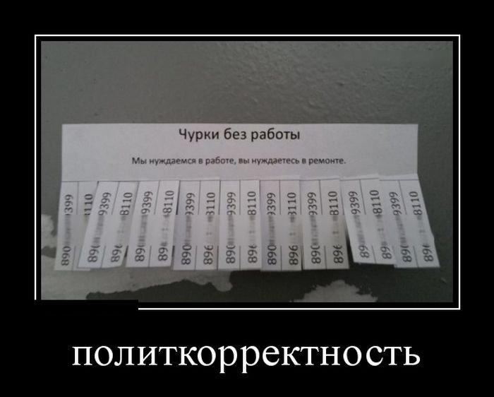 Коллекция позитивных демотиваторов (30 фото)