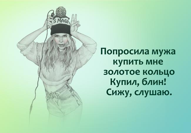 Подборка открыток о мужчинах и женщинах (15 фото)
