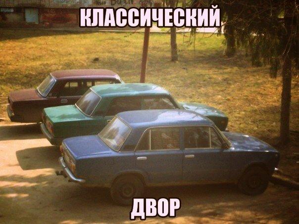 Автоприколы (19 фото)