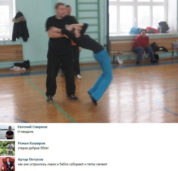 Нетрадиционные боевые искусства (50 скриншотов)