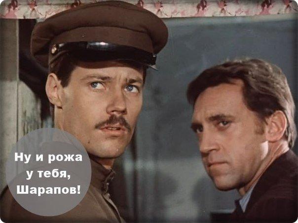 Полюбившиеся фразы из советских фильмов