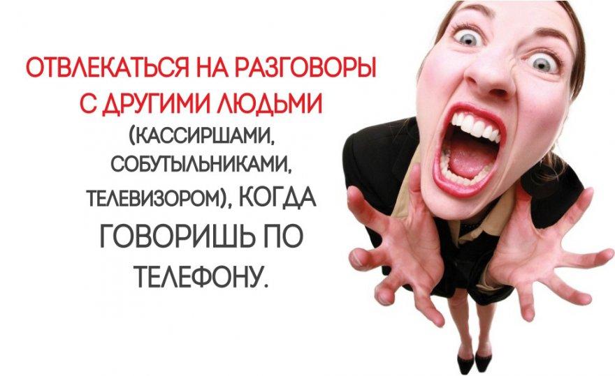 Привычки, которые всех раздражают (33 фото)