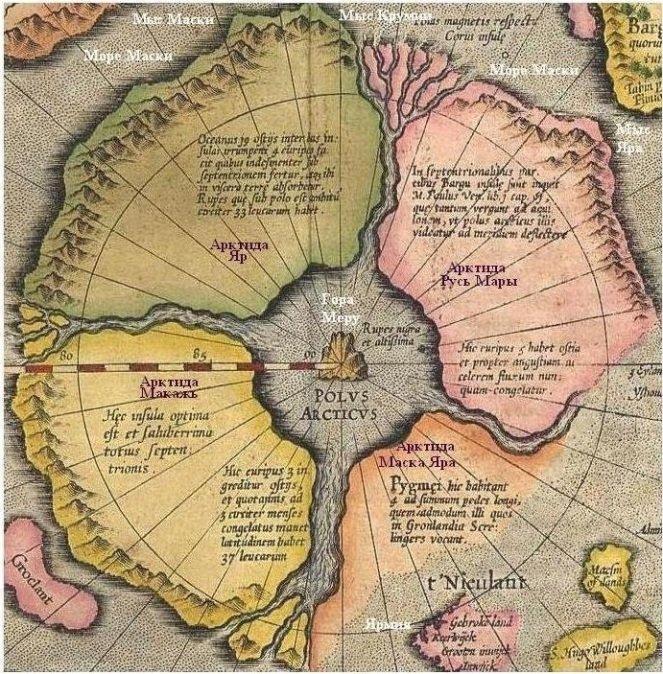 Исчезнувшие континенты