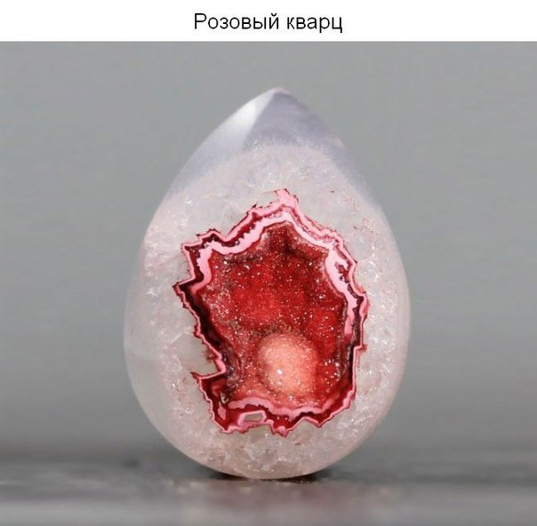 10 самых редких камней