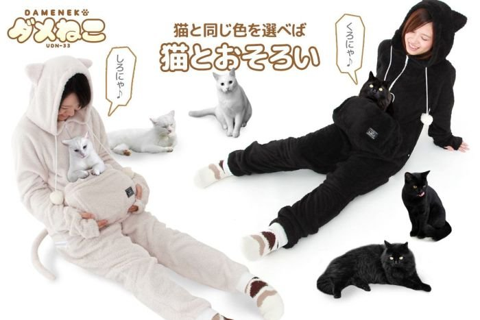 В Японии придумали костюм для любителей кошек