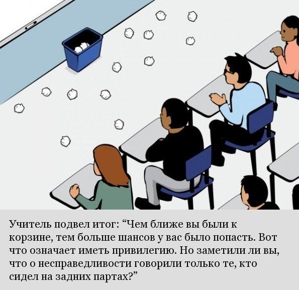 Жизненный урок для студентов