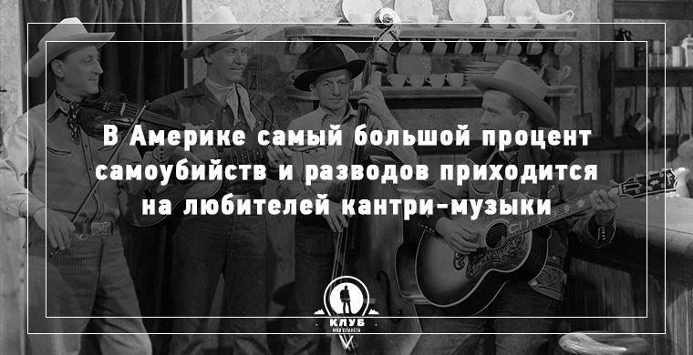 Интересные факты о музыке (10 фото)