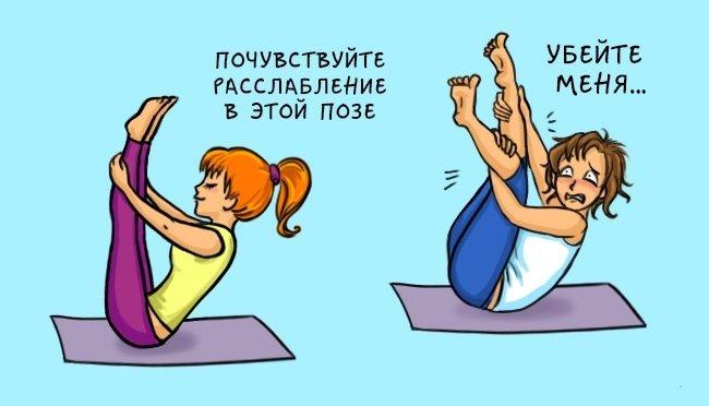 Новичок в спортзале (8 иллюстраций)