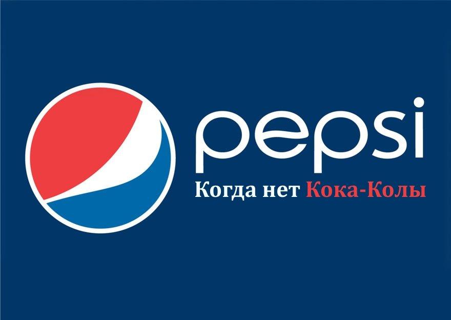 Честные рекламные слоганы от Клифа Диккенса