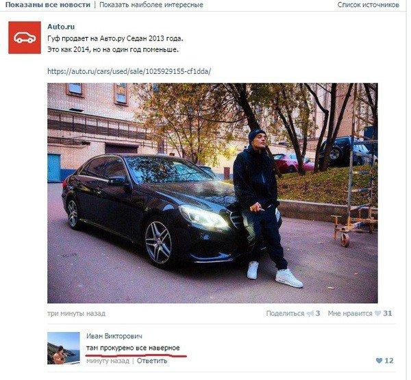Забавные комментарии и высказывания из социальных сетей (38 фото)