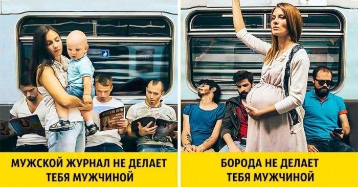 Отличная социальная реклама