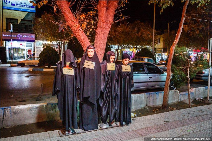Таким был Иран 40 лет назад