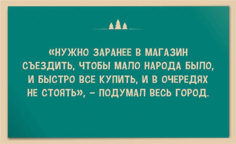 Забавные новогодние открытки