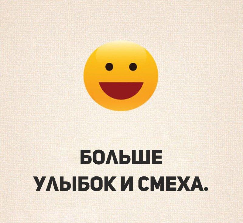 Cоветы для счастливой и здоровой жизни (40 фото)
