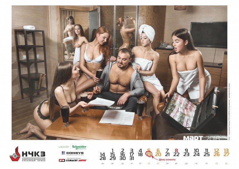 Эротический календарь со своими сотрудницами выпустил Набережночелнинский крановый завод