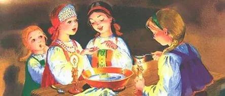 Гадания новогодние и на Рождество