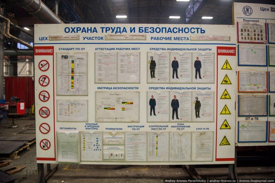 Производство тепловозов в Брянске