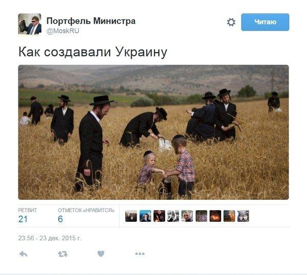 Веселые комментарии и высказывания из социальных сетей (36 фото)