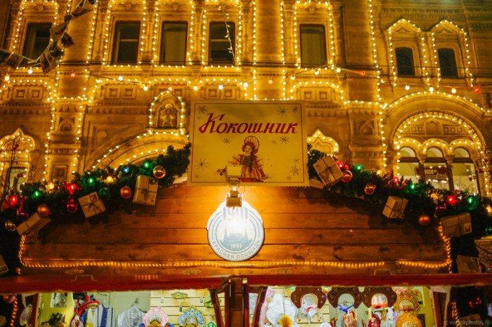 Как выглядит праздничная Москва (44 фото)