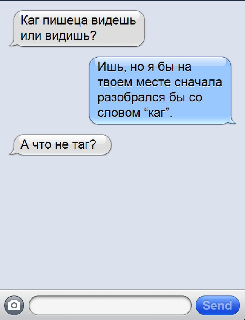 10 забавных СМС от друзей