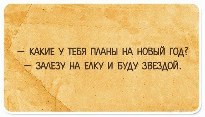10 смешных открыток (10 фото)