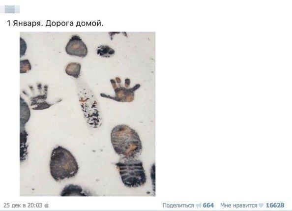 Забавные комментарии и высказывания из социальных сетей (27 фото)