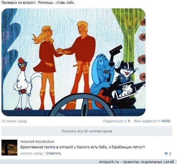 Забавные смс-переписки и смешные скриншоты из социальных сетей (33 скриншота)