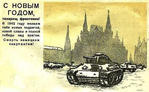 50 старинных новогодних открыток