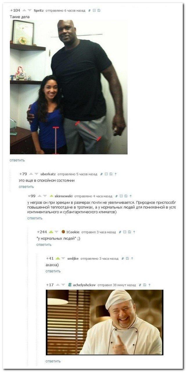 Забавные комментарии из социальных сетей (33 фото)