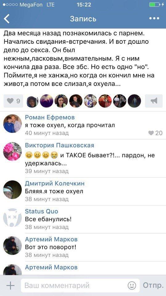 Смешные комментарии из социальных сетей (23 скриншота)
