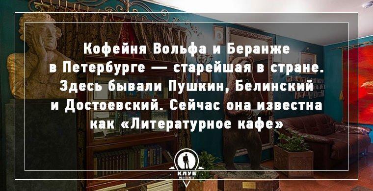 Несколько фактов о самых древних местах России