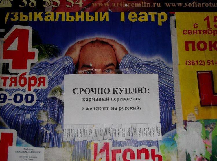 Забавные надписи и объявления (31 фото)