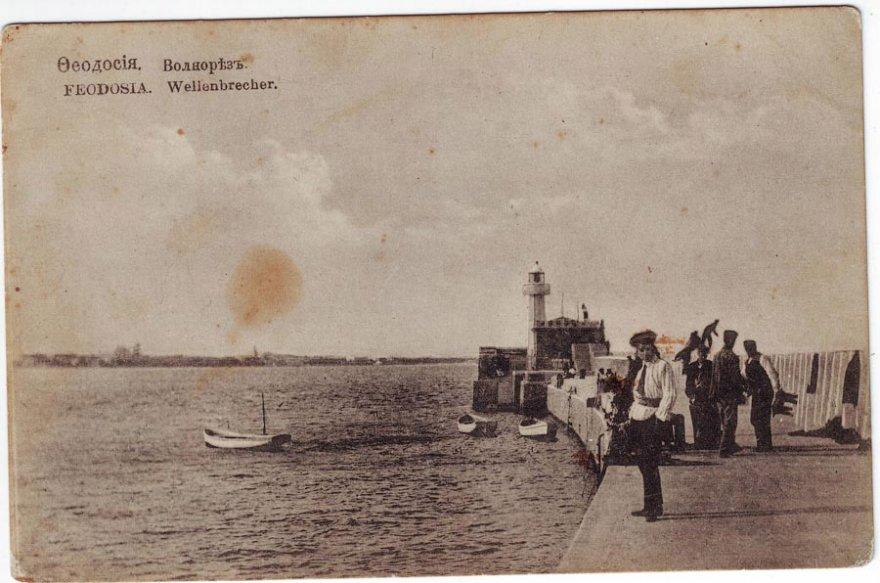 Путешествия по миру и в Крым 100 лет назад
