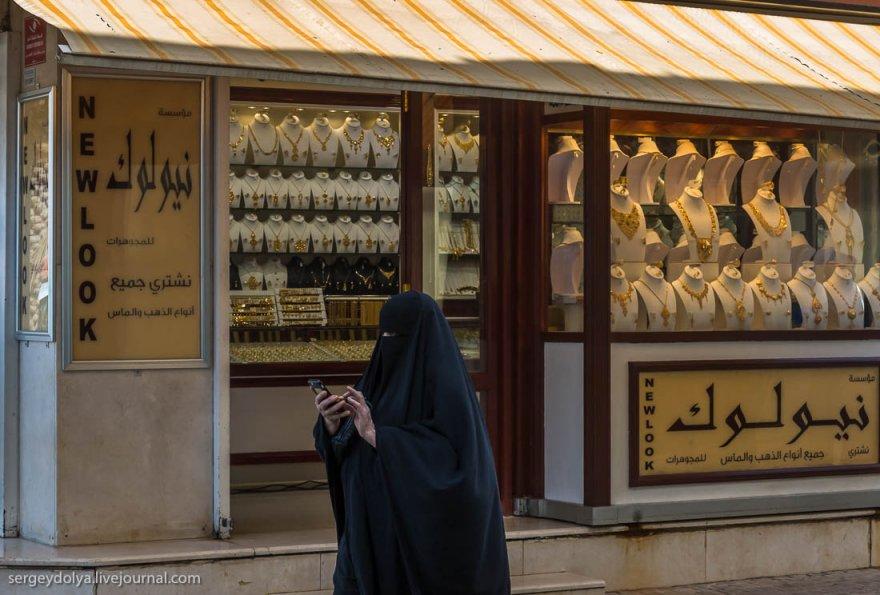 Что носят в Кувейте