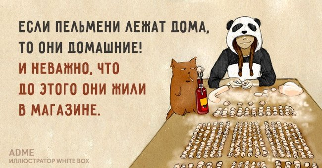 Смешные открытки для тех, кто любит вкусно поесть