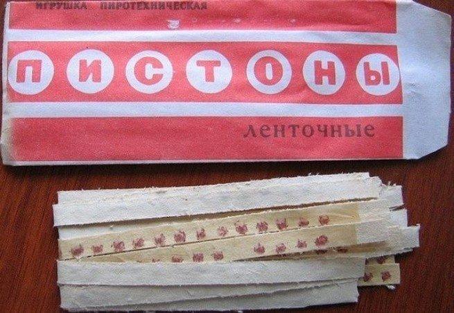 Небезопасные вещи, которые делали мальчишки в СССР