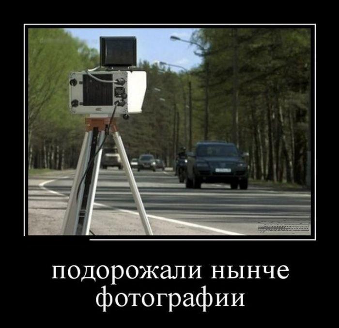 Позитивные демотиваторы (30 фото)